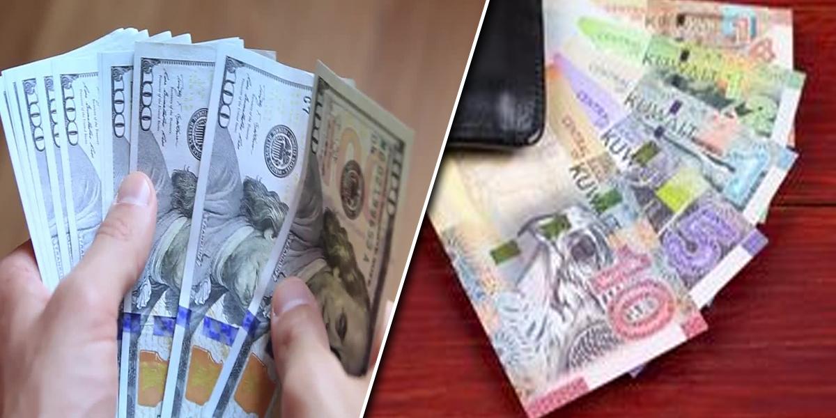 Dollar to KWD