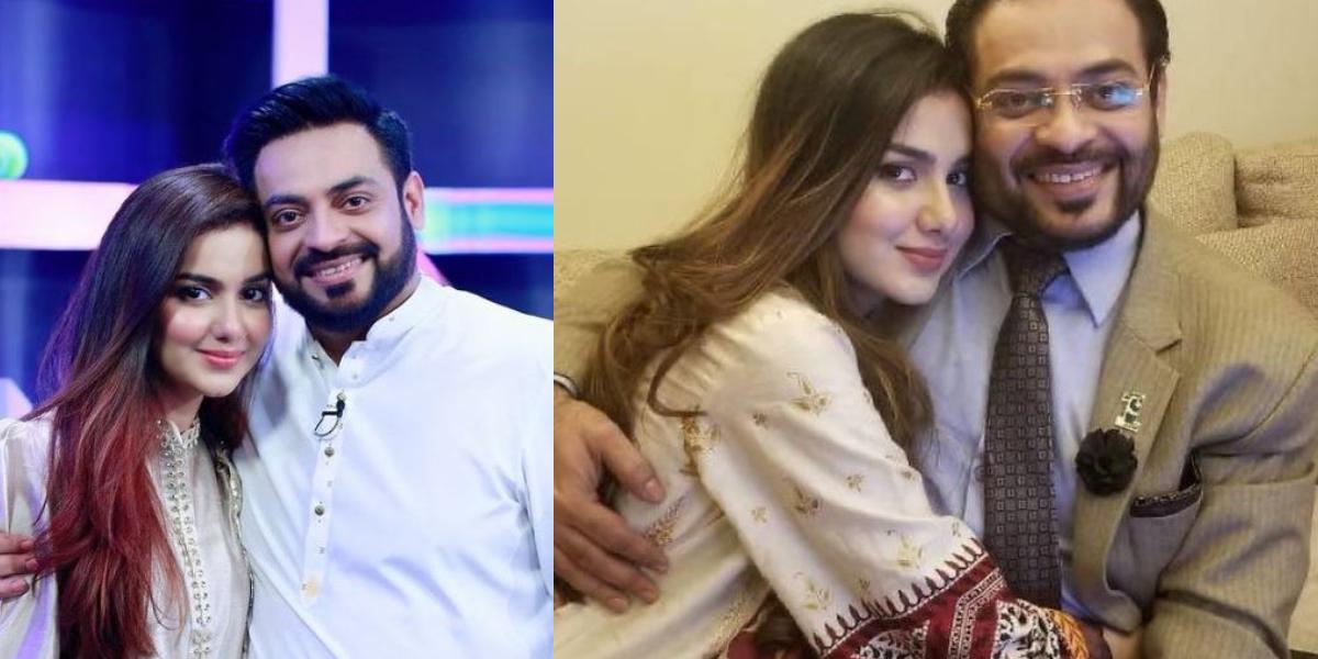 Tuba Aamir Liaquat Hussain