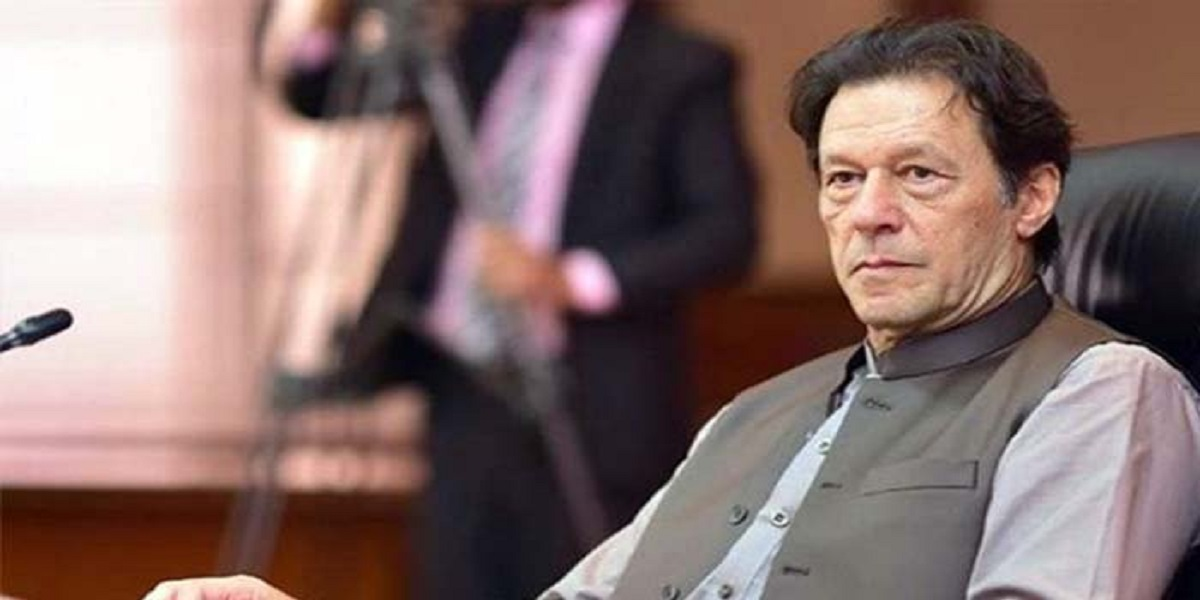 Prime Minister Imran Called In The Parliamentary Party Meeting of PTI