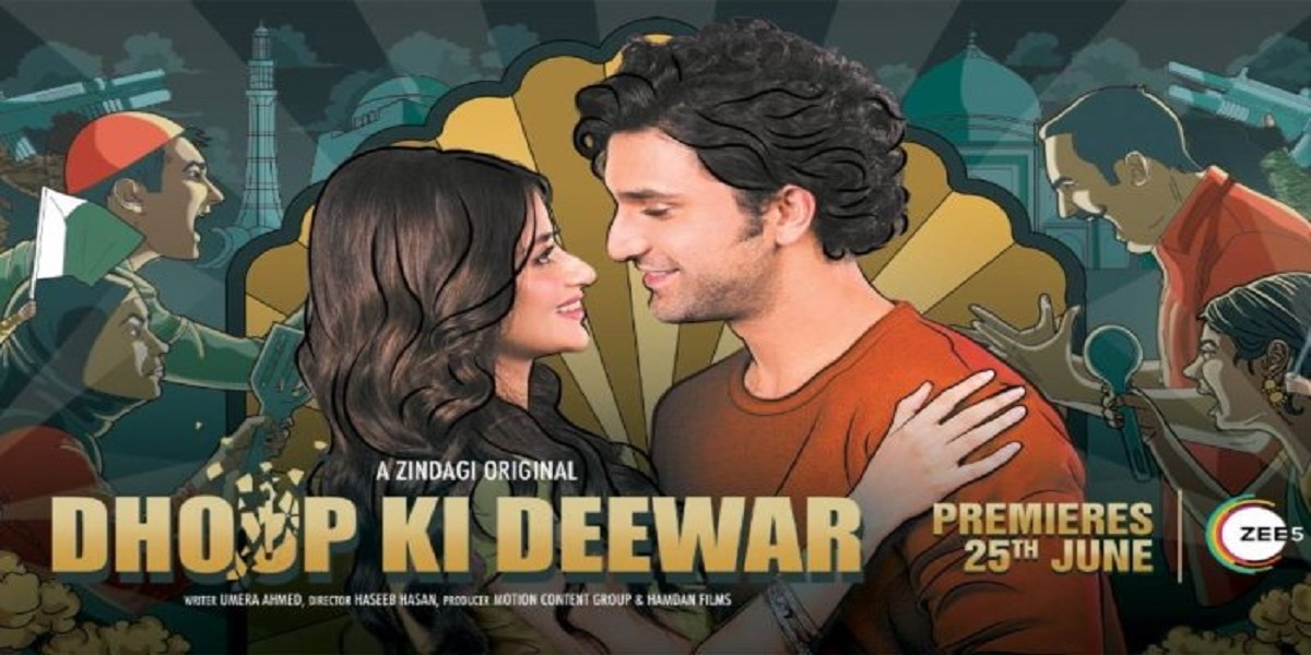 Dhoop Ki Deewar Trailer Starring Sajal Aly, Ahad Raza Mir Is Out Now