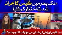 Gas And Electricity Crisis in Pakistan | Aaj Ki Taaz Khabar | Summaiya Rizwan | 29 June 2021