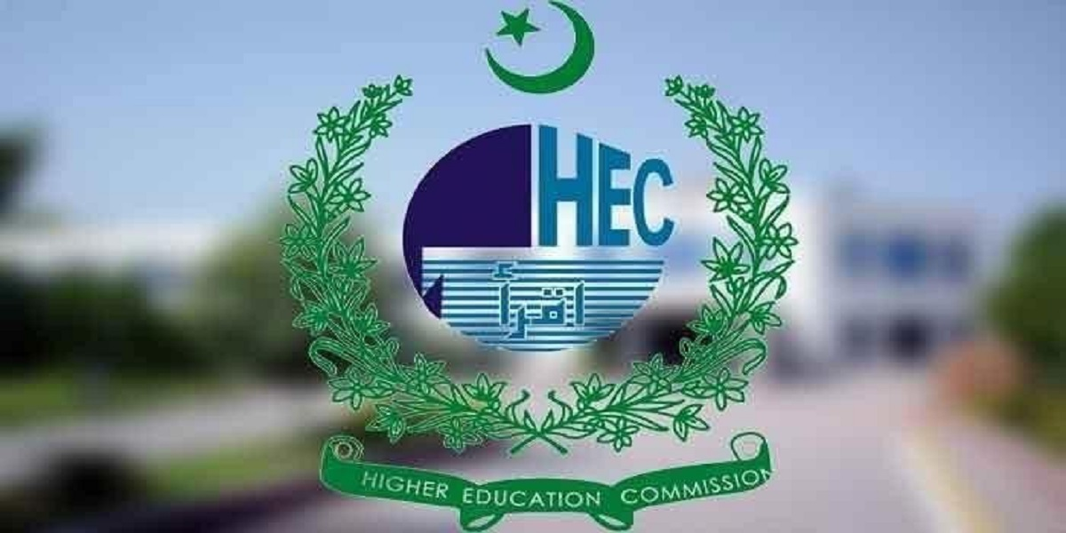 Higher Education Commission: Budget To Be Increased For Education Sector