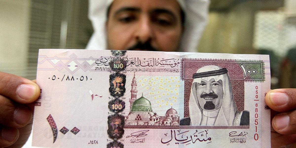 Saudi Riyal to INR