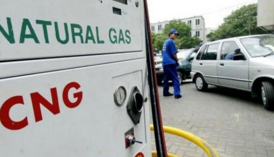 CNG Prices