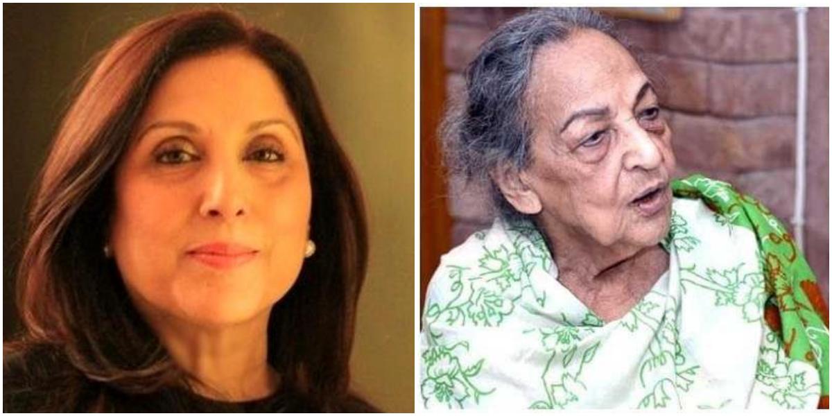 Samina Peerzada Begum Khursheed