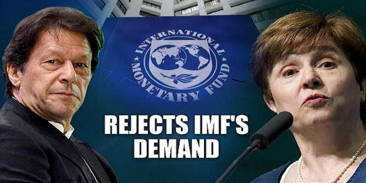 Pakistan rejects IMF demand of Rs700 billion budgetary measures: Tarin