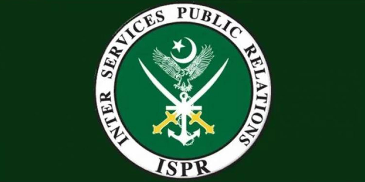 Pakistan Army Captain and Sepoy martyred