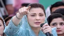 AJK Elections 2021 Maryam Nawaz