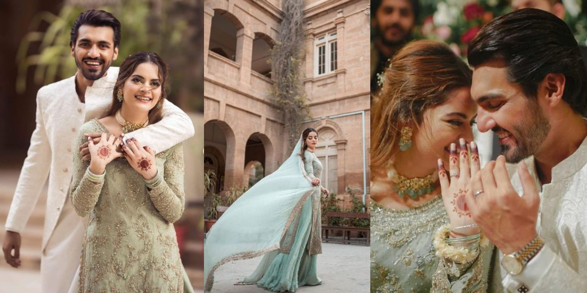 Minal Khan engagement