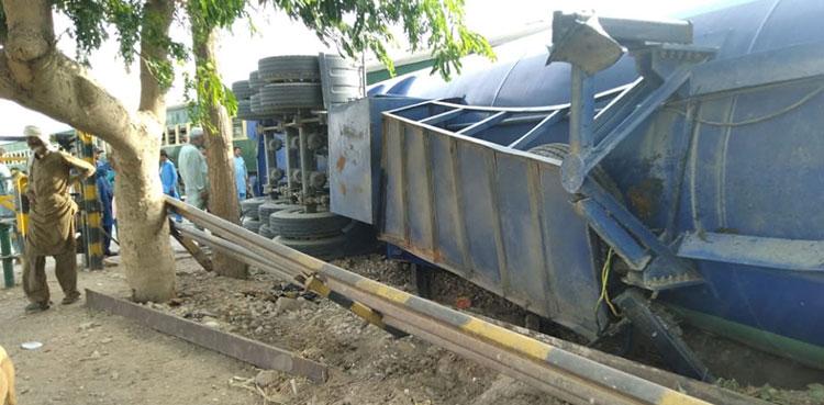 Rehman-Baba-Express-train