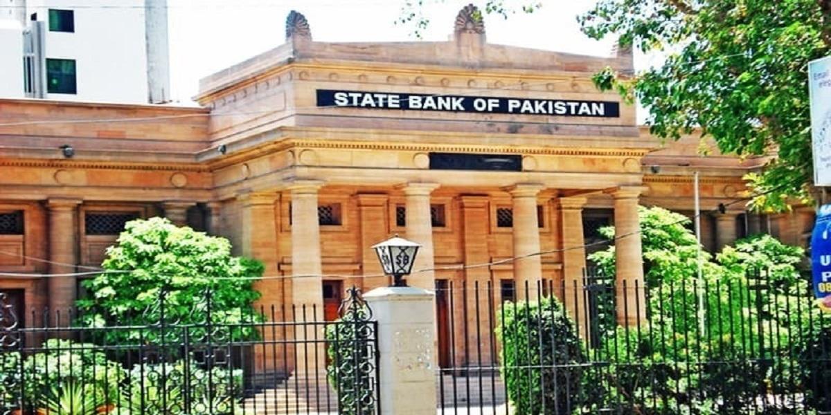 Pakistan reintroduces incentive