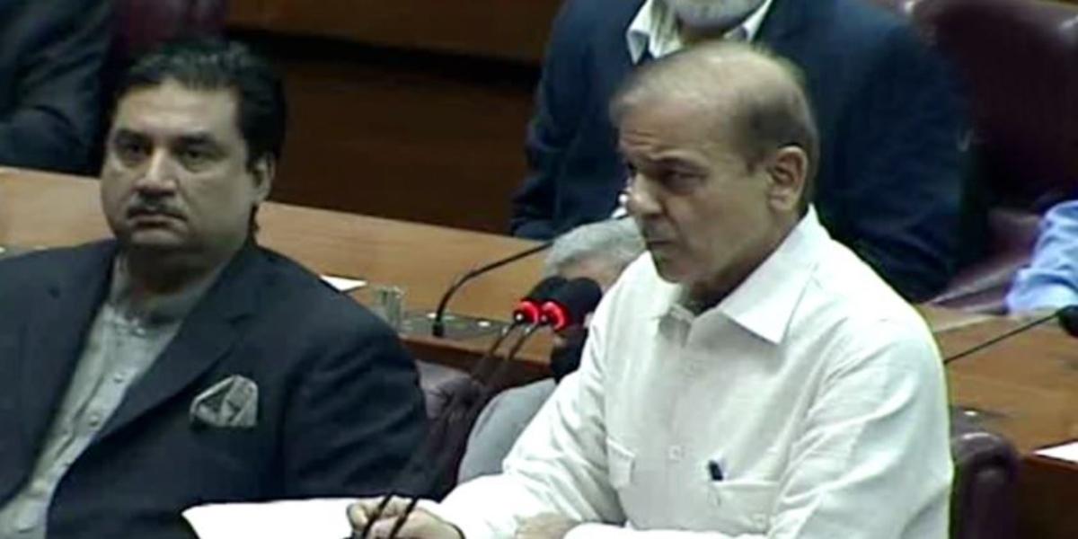 Shehbaz Sharif post-budget speech