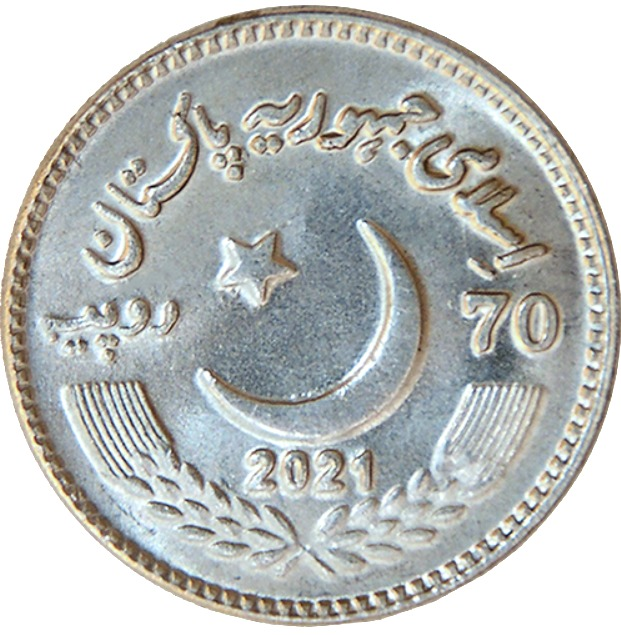 Rs 70 coin