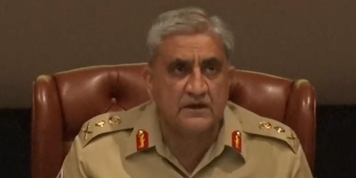 COAS General Qamar Javed