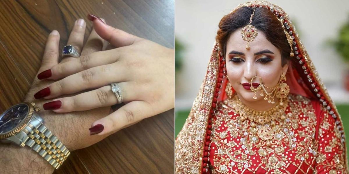 Hareem shah spouse