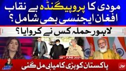 Lahore Incident Modi Exposed | Aaj Ki Taaza Khabar | Summaiya Rizwan | 28 June 2021