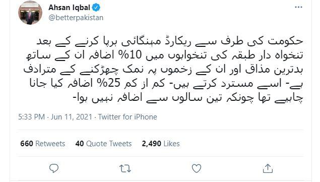 ahsan iqbal tweet