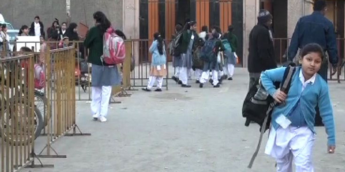 Students In Pakistan Wakeup To Go To Schools Today