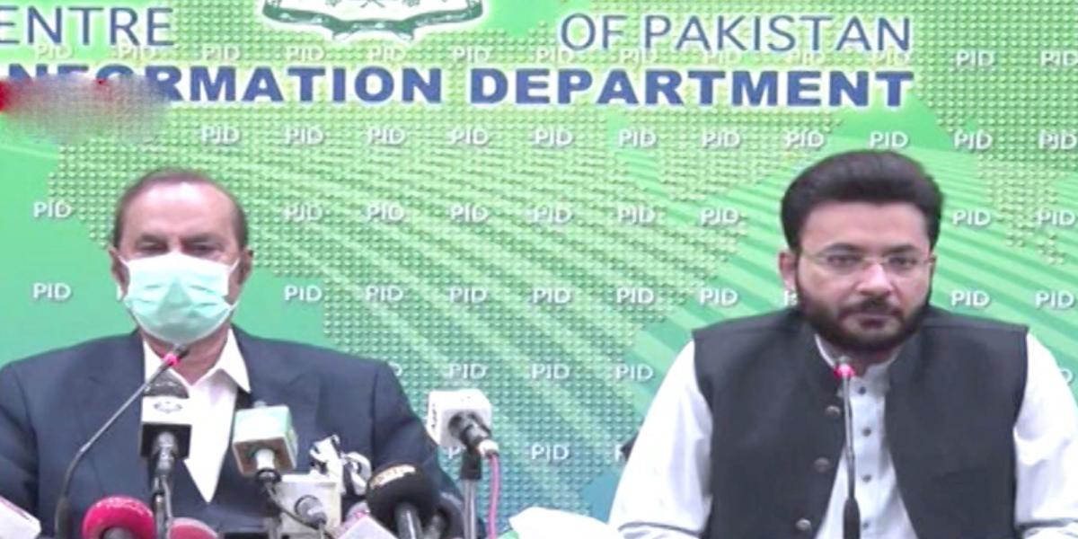 Shehbaz Sharif Wants Mughal Dynasty of Sharif Family In Pakistan: Farrukh Habib