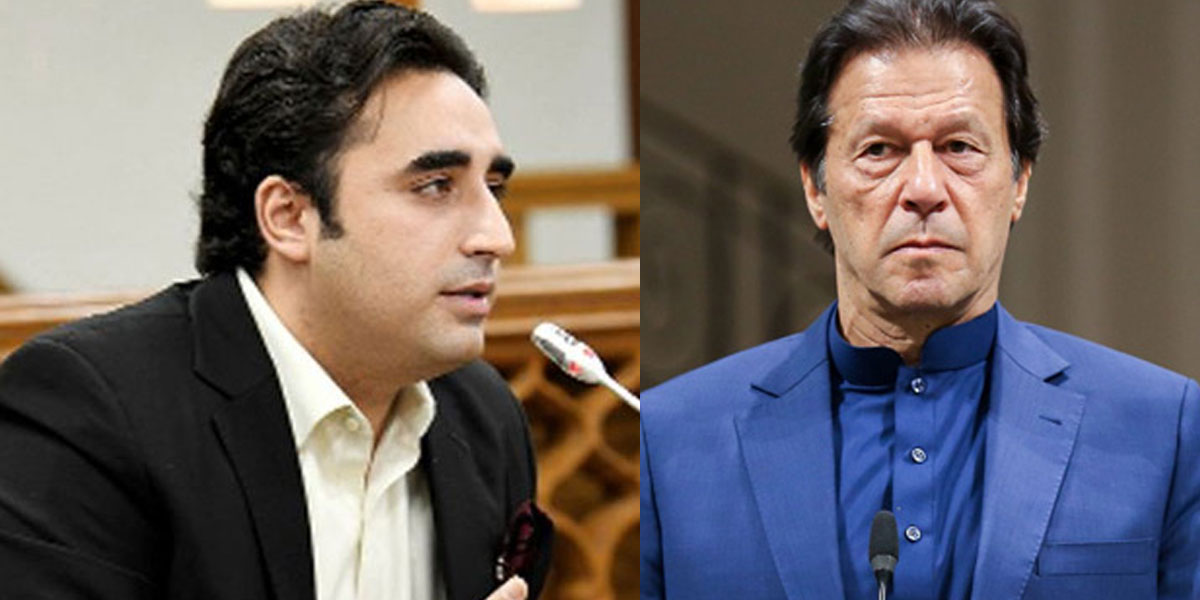 AJK Elections 2021: PTI resorted to violence and rigging in polls, Bilawal