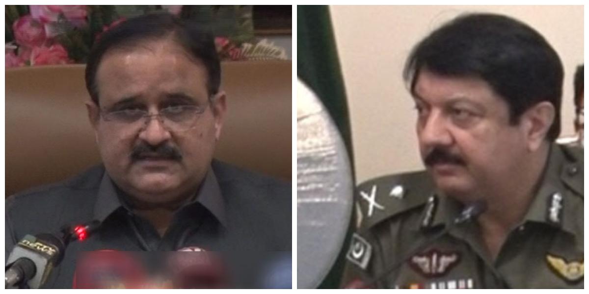Lahore Blast: Usman Buzdar, IG Punjab Hold Important Press Conference