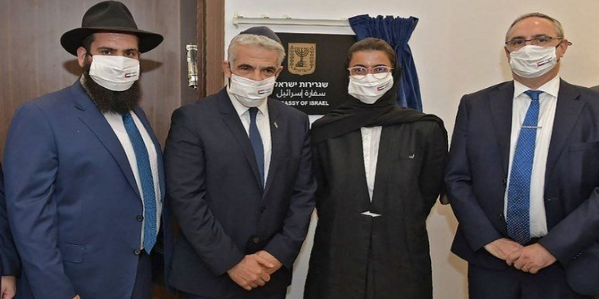 Israel Enters Gulf, Opens Its First Embassy In UAE