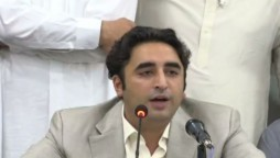 Bilawal Criticizes 'Poor Economic Policies' Of PTI Government