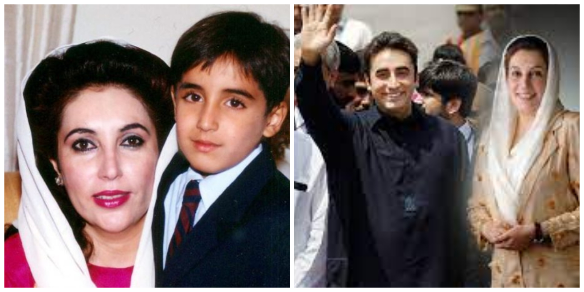 Bilawal Attends 68th Birthday Celebrations of Benazir Bhutto In Sindh Assembly