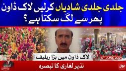 Ease in Lockdown | Ek Leghari Sab Pe Bhari | Nazir Leghari | 6 June 2021 | Complete Episode