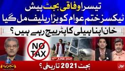 No Taxes in Budget 2021 | Tajzia | Sami Ibrahim | 11 June 2021 | COmplete Episode