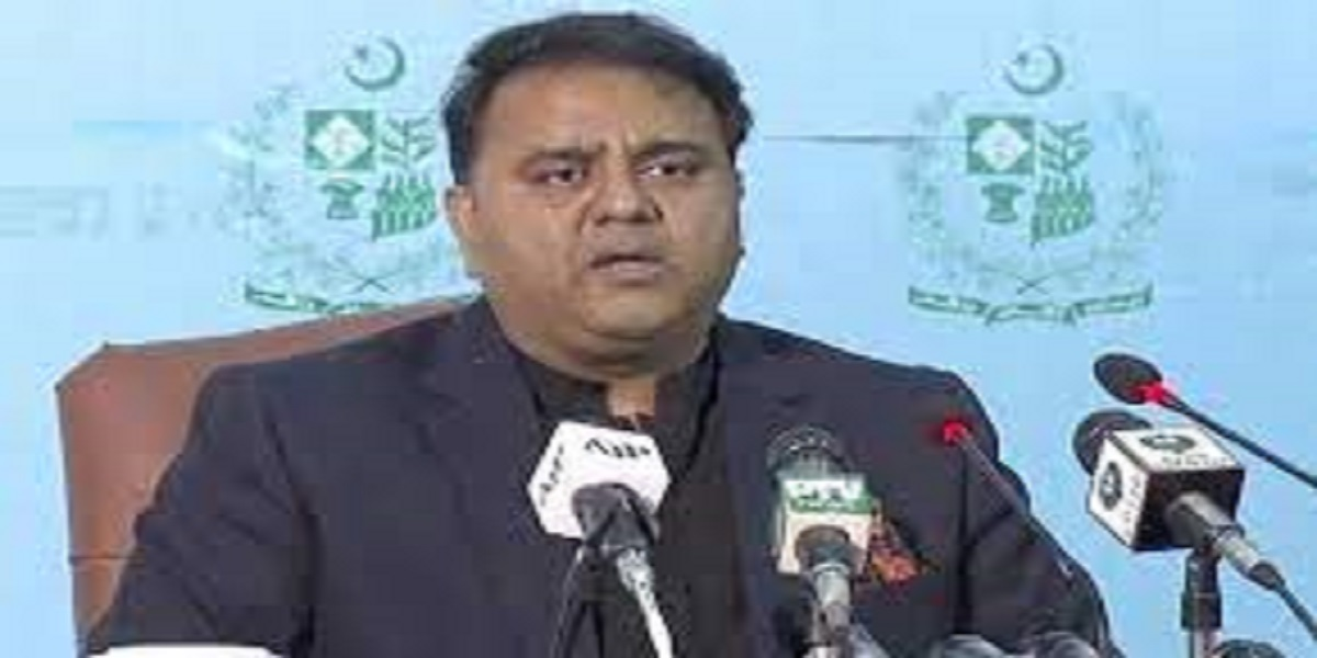 Fawad Chaudhry Says ECP Has No Rights to Raise Questions About the Parliament