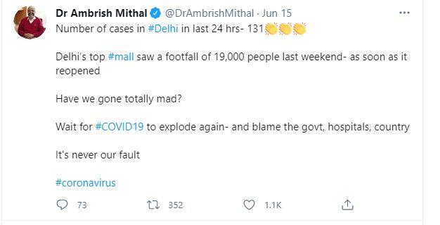 dr ambrish mithal tweet
