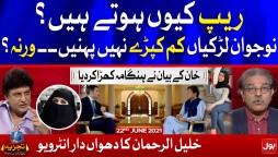 Khalil ur Rehman Latest Interview with Sami Ibrahim | Complete Episode | 22 June 2021