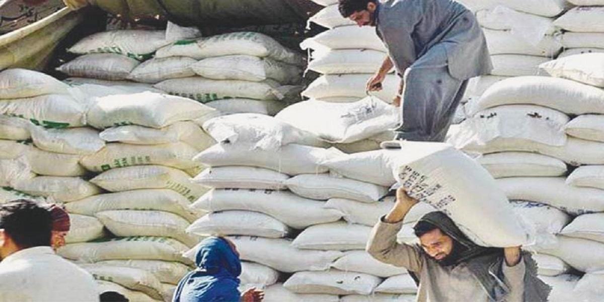 Flour mills tax