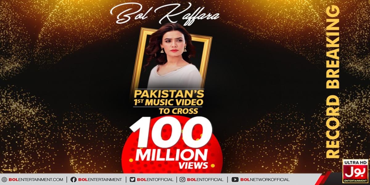BOL Kaffara More than 100 M Views