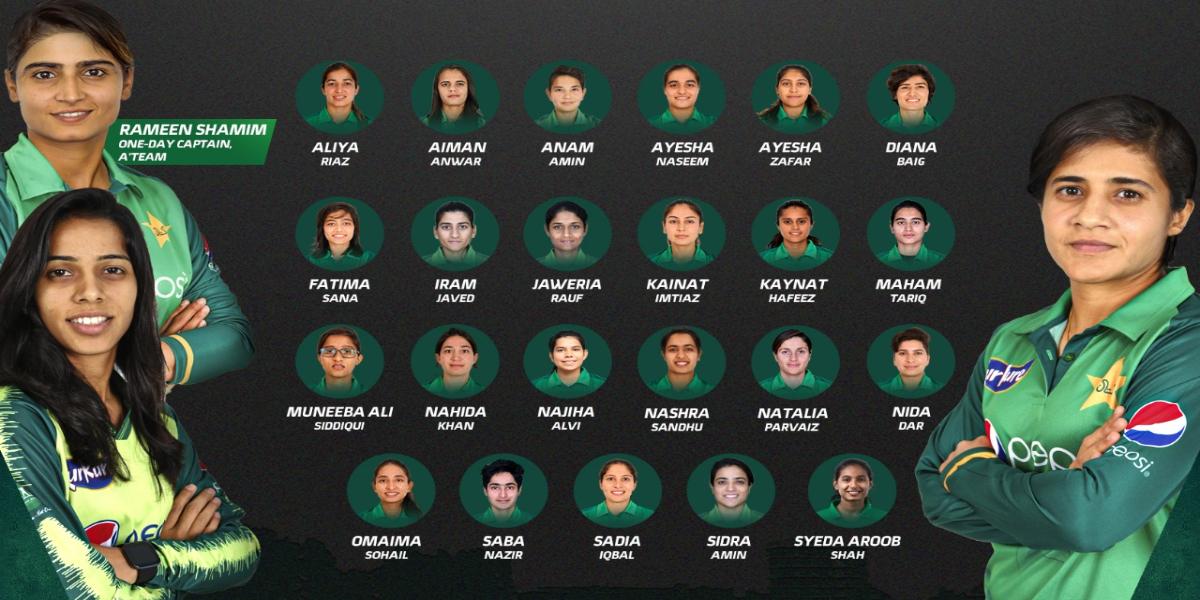Pakistan women squad for West Indies tour
