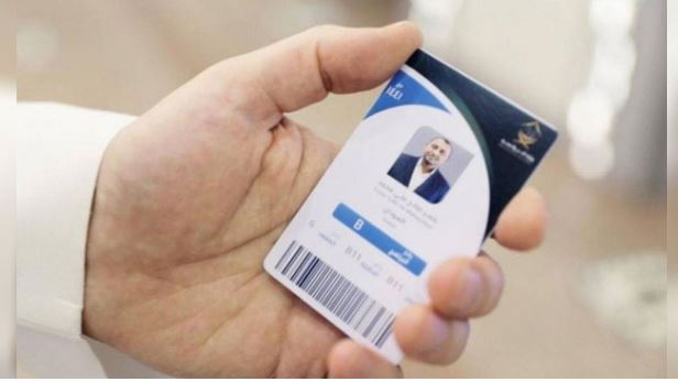 hajj smart card