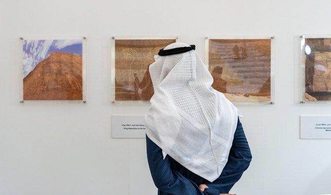 heritage saudi sites