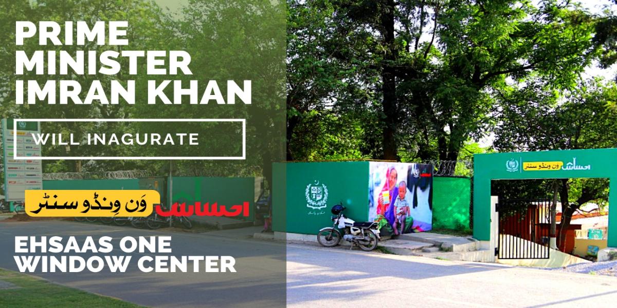 Ehsaas One Window by PM Imran
