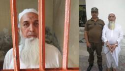 Mufti Aziz Ur Rehman sons granted bail