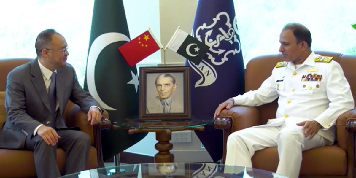 Naval Chief meets Chinese ambassador