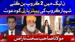Moulana Fazal ur Rehman Angry | The Special Report | Mudassir Iqbal | 24 June 2021