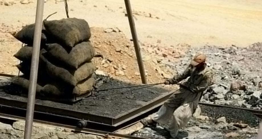 mining in pak