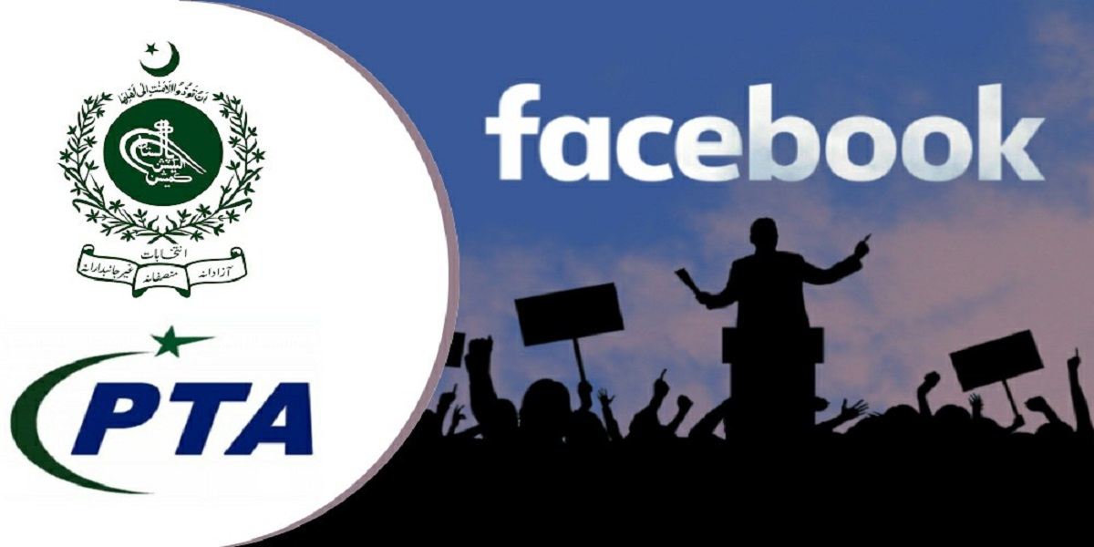 PTA demanded that Facebook be prosecuted for noncompliance