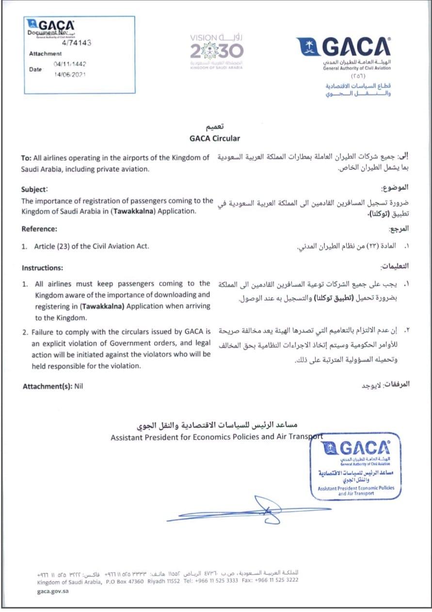 saudi app for covid