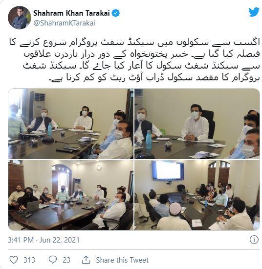 shahram khan tweet