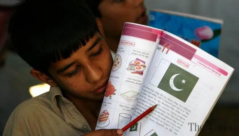 Punjab curriculum