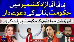 PTI Government vs Opposition in Azad Kashmir Election | Bus Bohat Ho Gaya with Arbab Jahangir