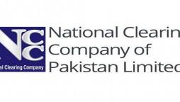 NCCPL