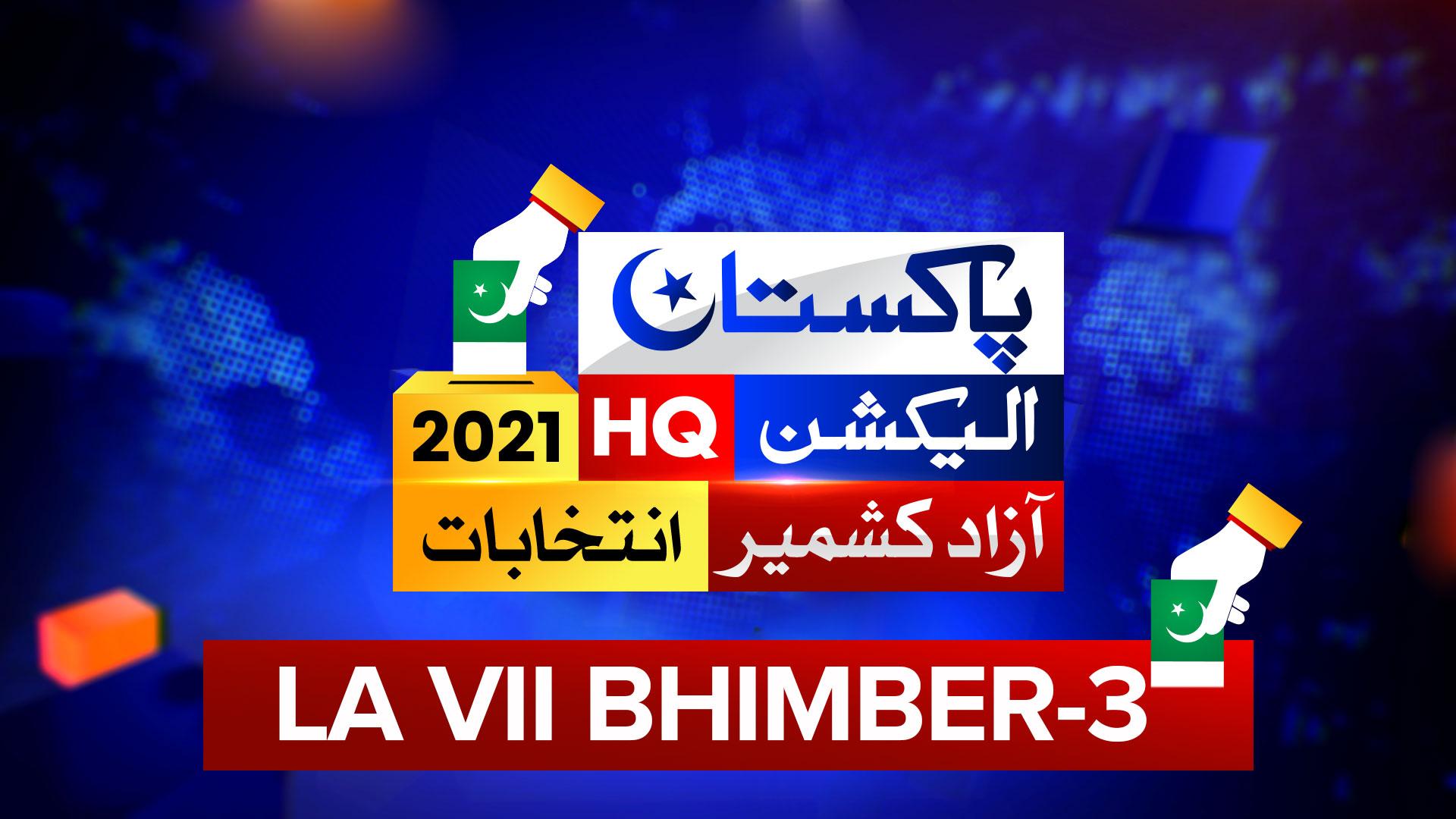 LA 7 BHIMBER 3 result 2021